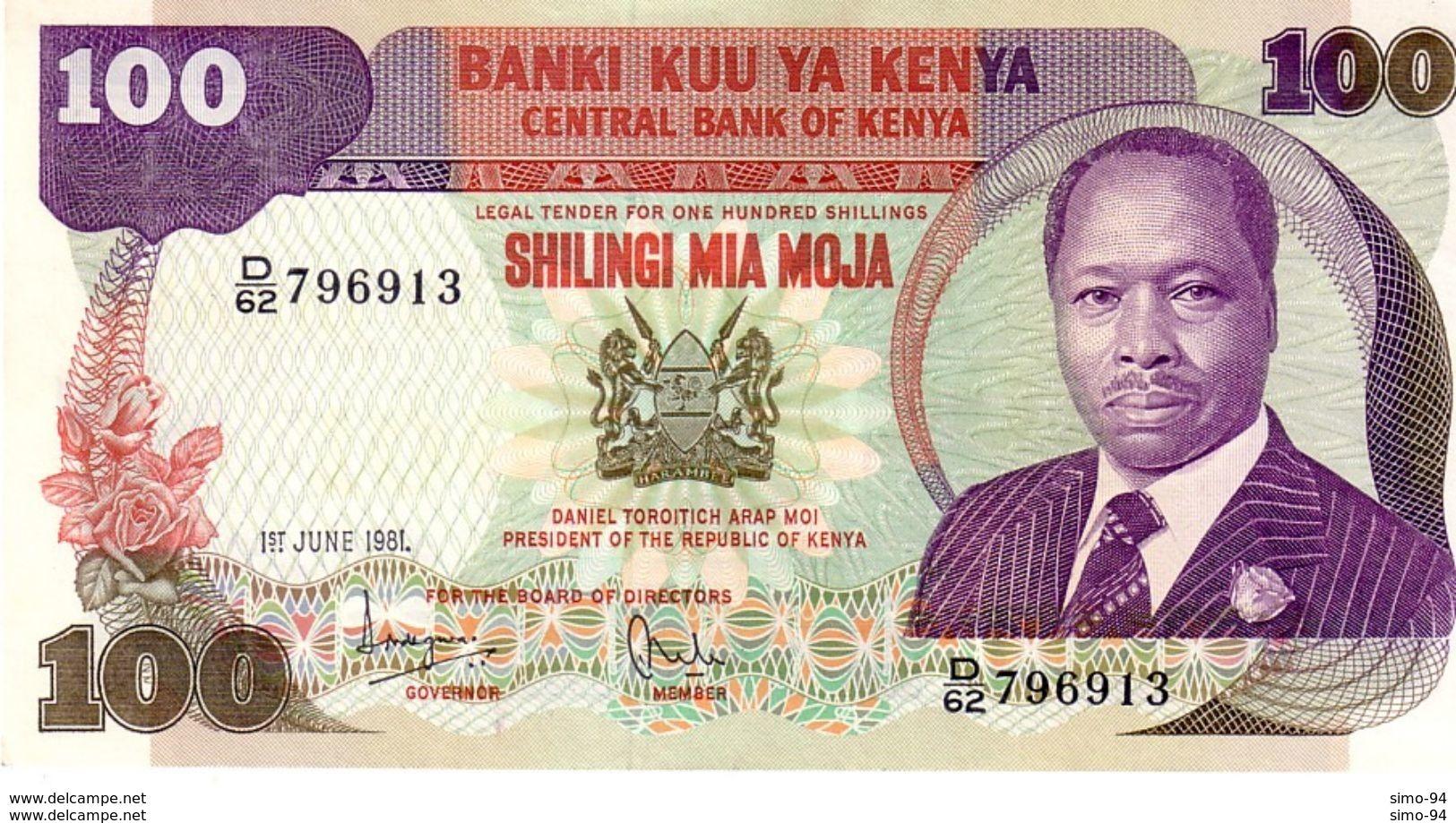 Kenya P.23 100 Shillings 1981 Unc - Kenia