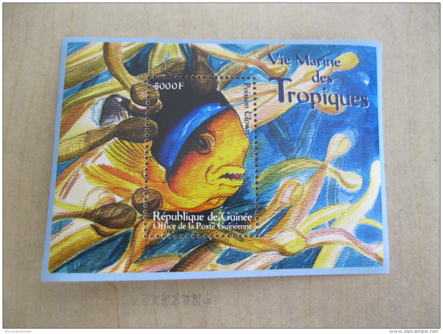 Guinea Marine Life Fish - Guinea (1958-...)