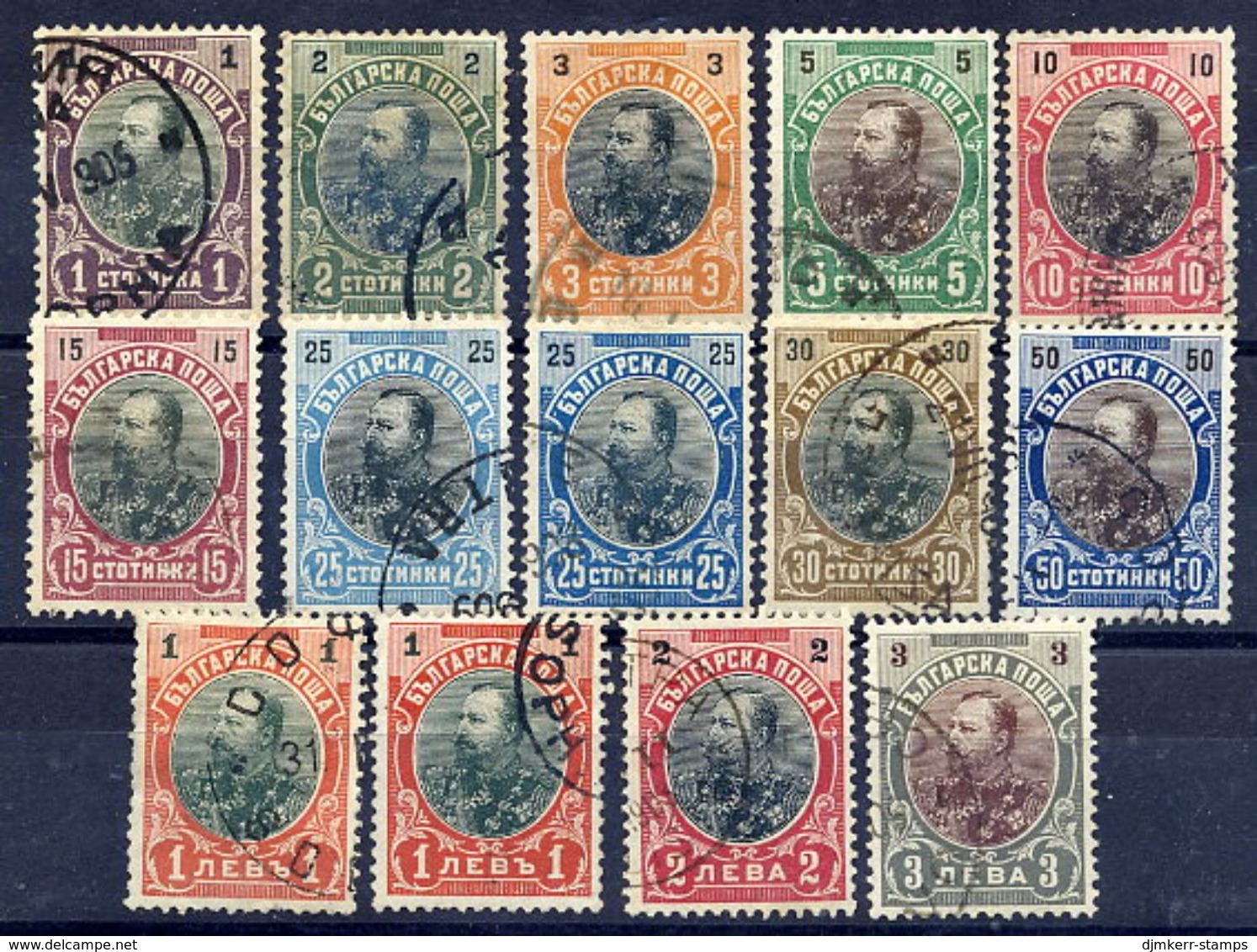 BULGARIA 1901 King Ferdinand Definitive Set With 25 St. Shade And Both 1 L., Used.  Michel 50-61 - 1879-08 Principalty