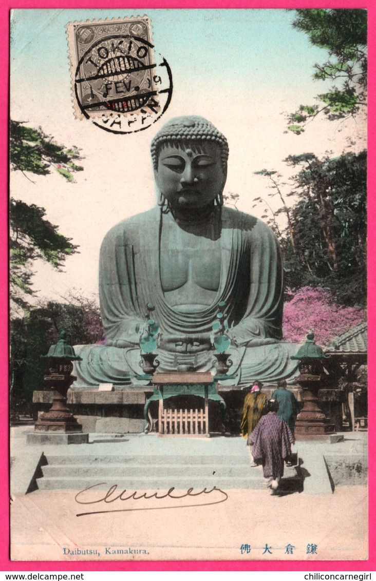 """"""" Half Sen """" + TOKIO JAPAN 1909 Vers LILLE - Japan - Tokio - Daibutsu - Kamakura - 1909 - Covers & Documents"""