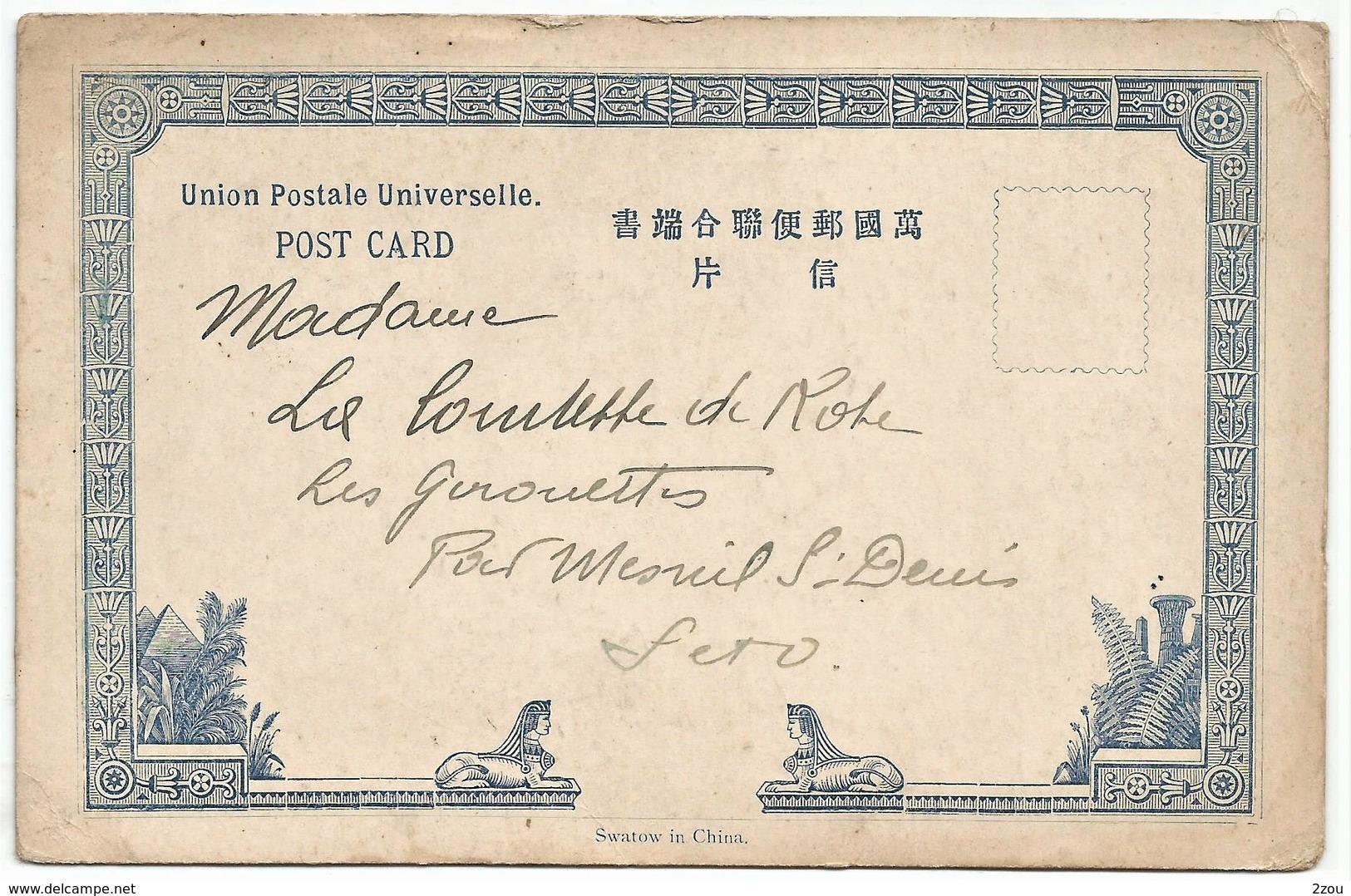 SHANGHAI POST CARD UNION POSTALE UNIVERSELLE ECRITE 1909 PEINT à LA MAIN DANS LA RUE Le Démoulage Du Potier - Chine