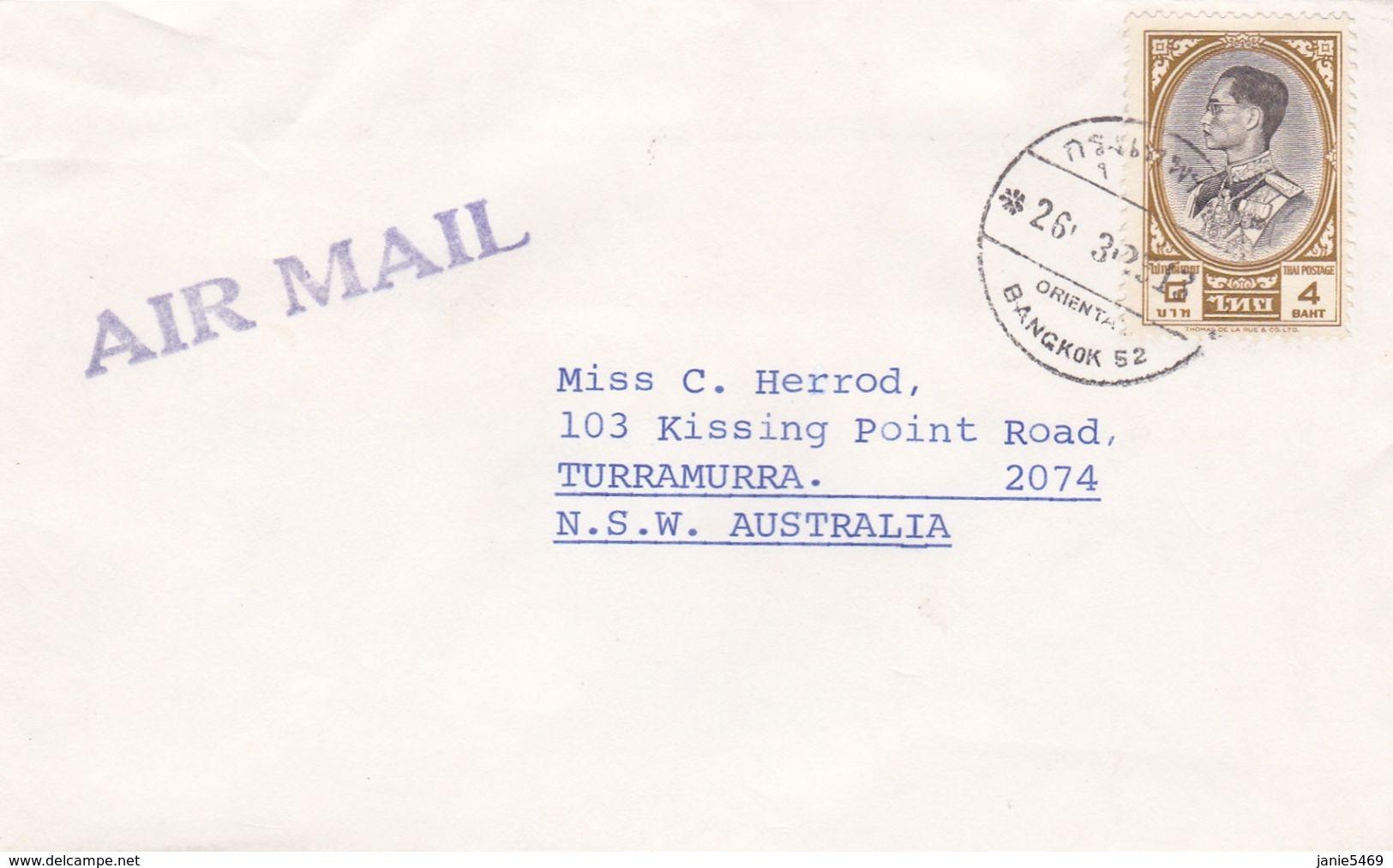 Thailand 1970 4 B King On Cover Sent To Australia - Thailand