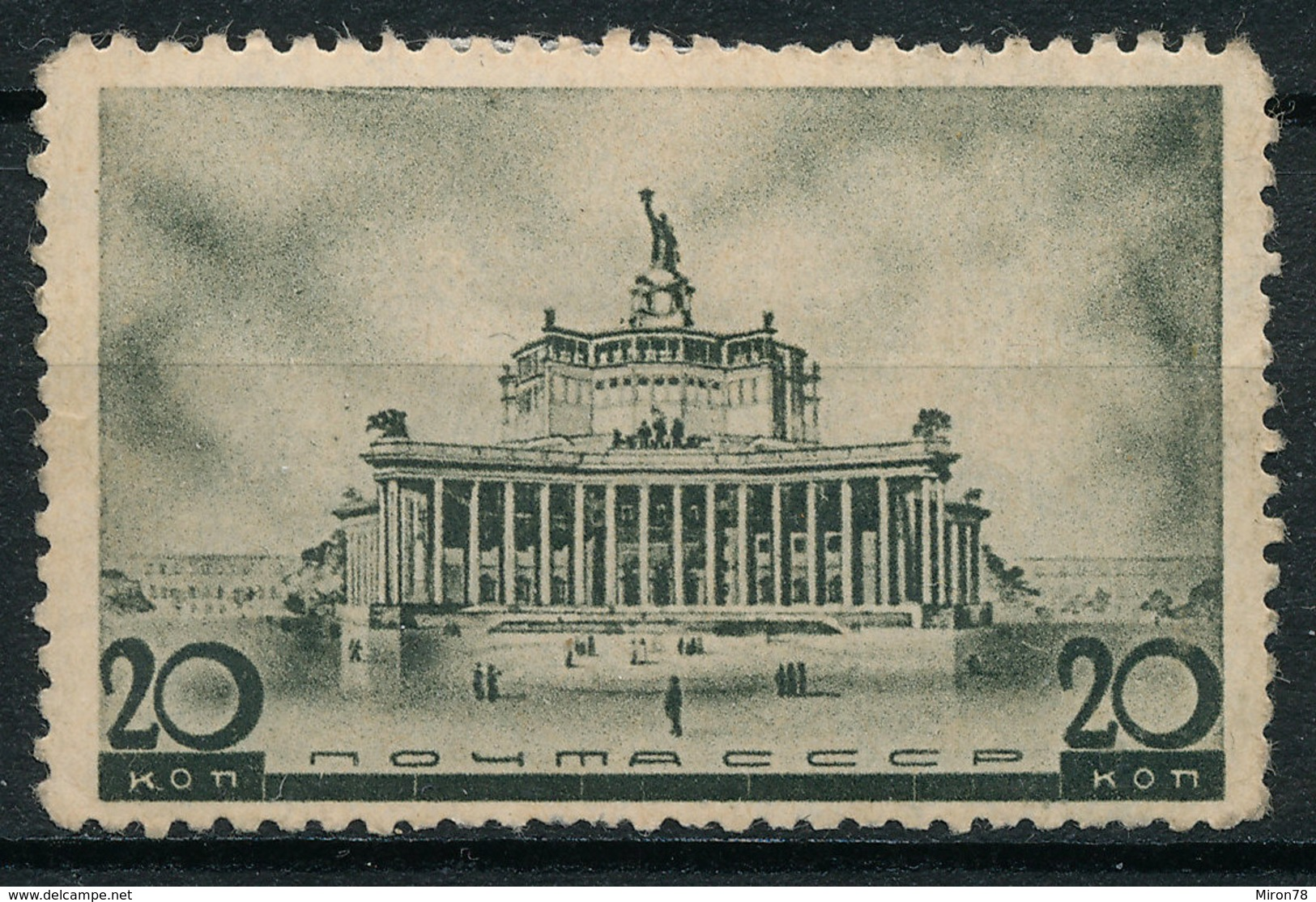 Stamps Russia Used - 1923-1991 USSR
