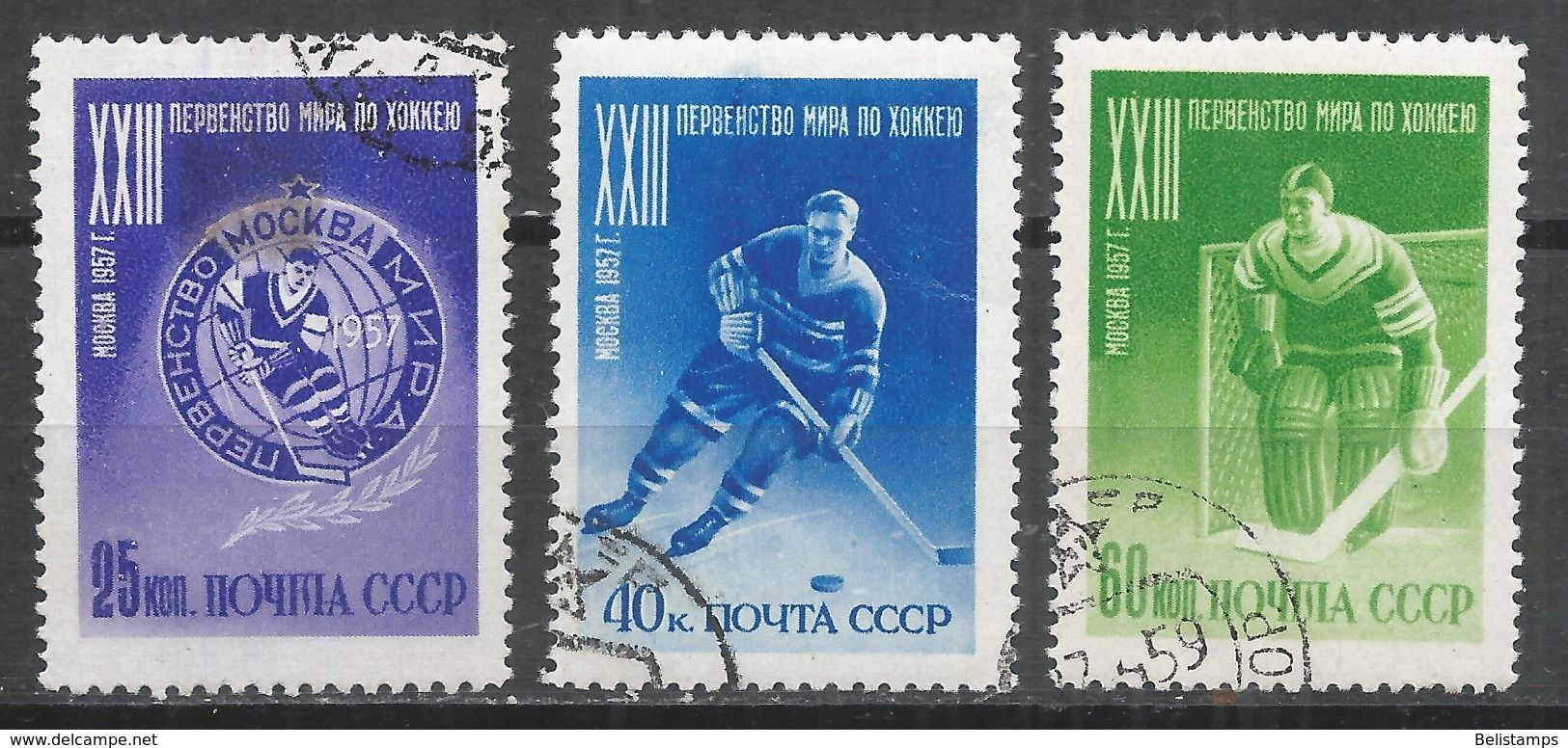 Russia 1957. Scott #1910-2 (U) Ice Hockey World Championship, Moscow - 1923-1991 URSS