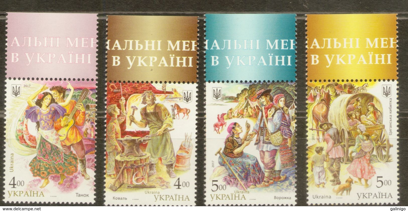 2017 4v Ukraine Ucrania Ucraina Peoples Of Ukraine. Romani Gypsies Mi 1645-1648 MNH - Costumi