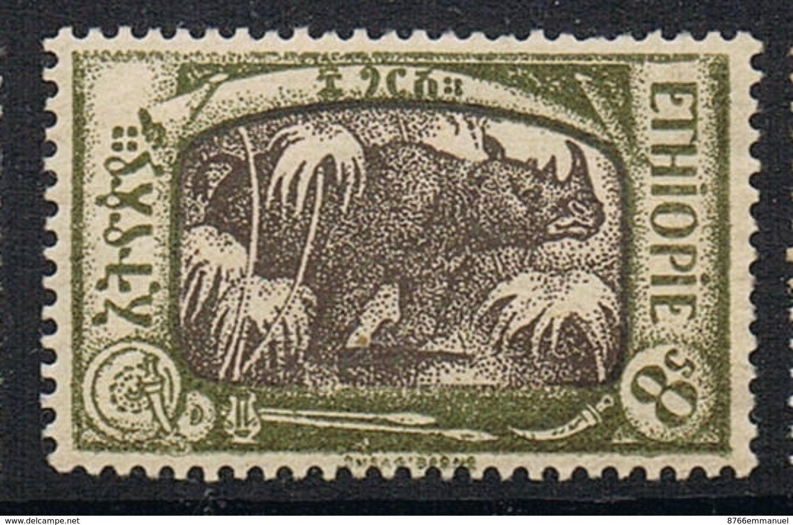 ETHIOPIE N°124 N*  Rhinocéros - Ethiopie