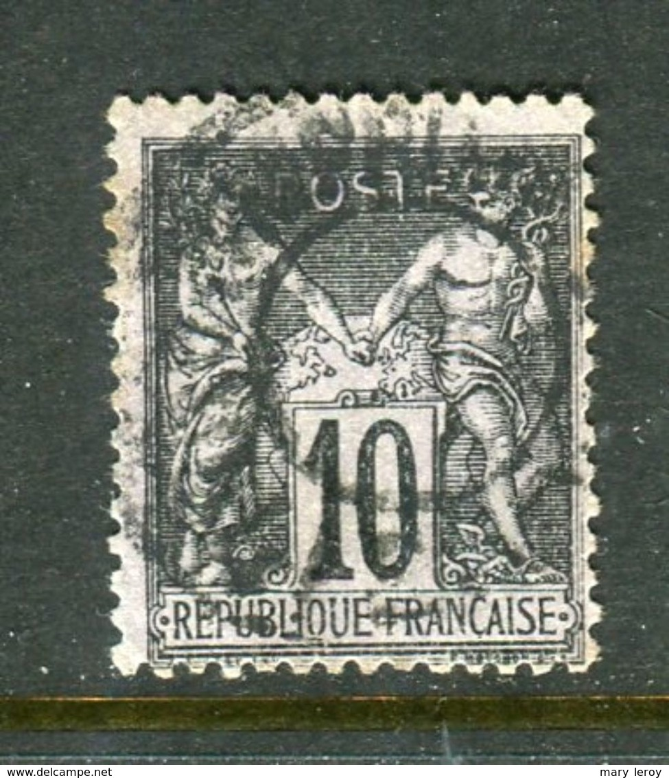 Superbe N° 103 Cachet Des Imprimés De Paris évidé - 1898-1900 Sage (Type III)