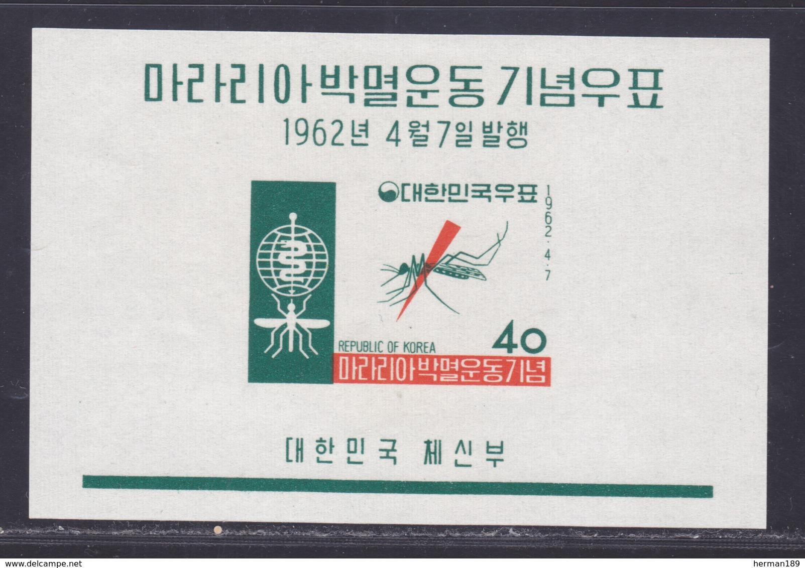 COREE DU SUD BLOC N°   49 ** MNH Neuf Sans Charnière, B/TB (CLR223) éradication Du Paludisme - Corée Du Sud