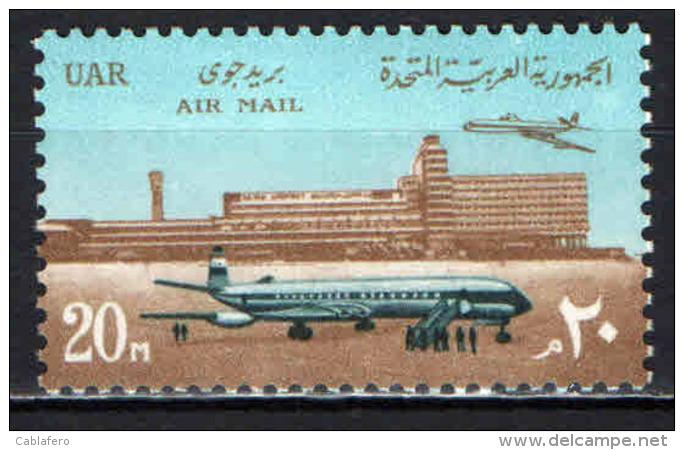 EGITTO - 1967 - AEROPORTO DEL CAIRO - MH - Posta Aerea