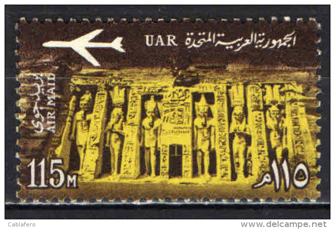 EGITTO - 1963 - TEMPIO DELLA REGINA NEFERTARI - MH - Posta Aerea
