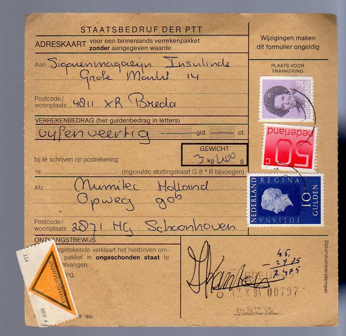 Adreskaart REBOURS Sigarenmagazijn (Cigars) Breda (BJ10) - Period 1980-... (Beatrix)