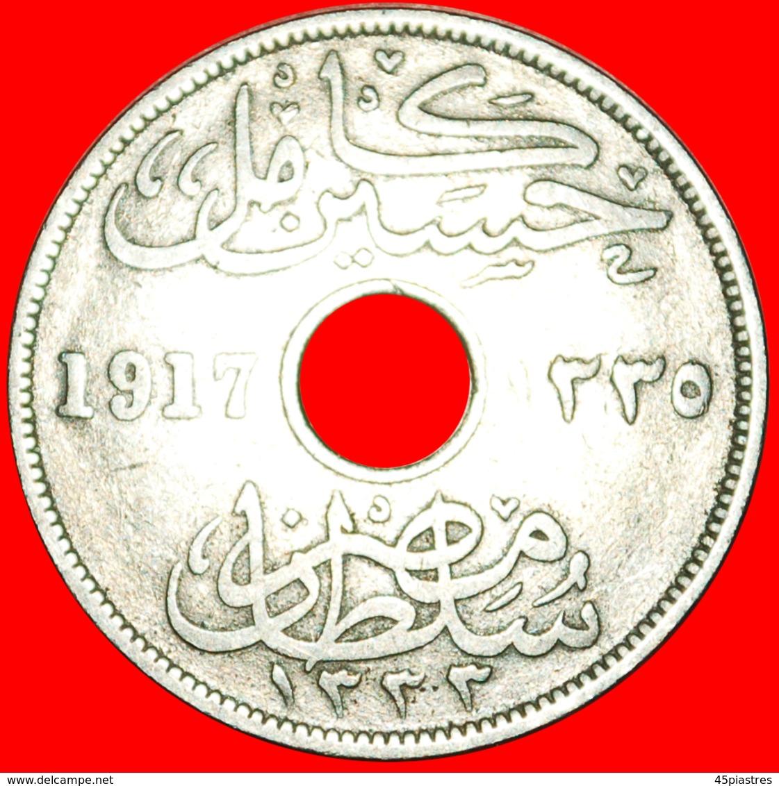 √ GREAT BRITAIN: EGYPT ★ 10 MILLIEMES 1335-1917 KN! LOW START ★  NO RESERVE! - Egitto