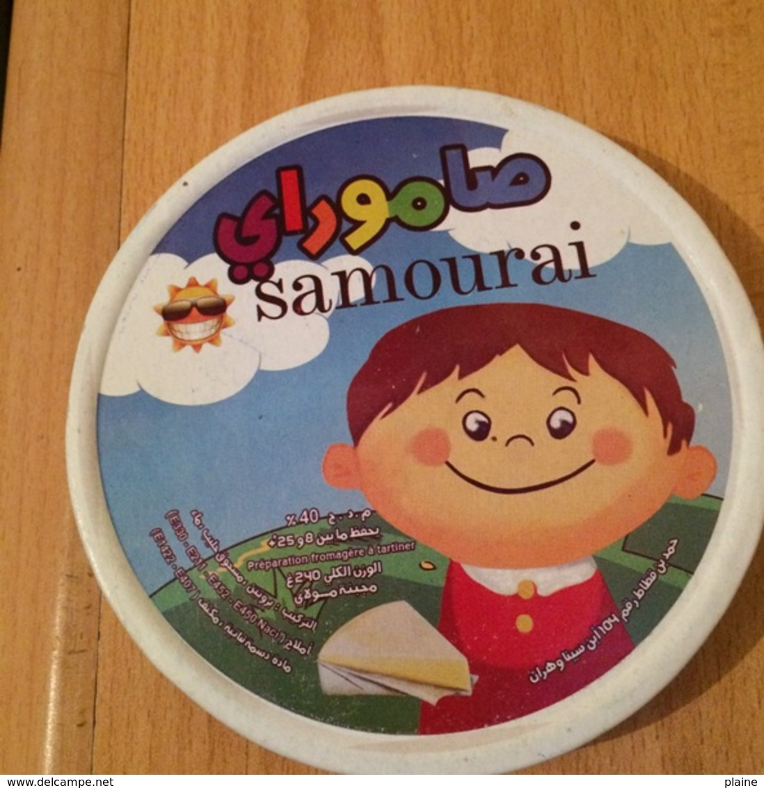 ETIQUETTE DE BOITE DE FROMAGE '' SAMOURAI'' - Cheese