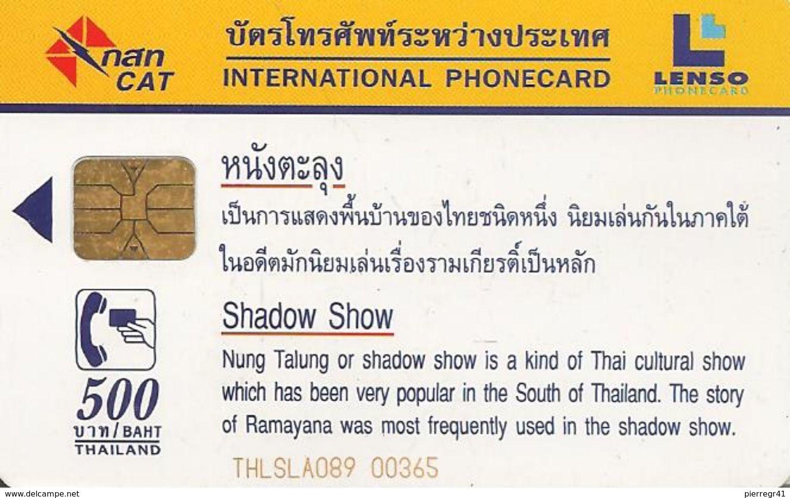 TC-PUCE-THAILANDE-SA1-500BAHT-THAI LIFESTYLE & CULTURE-SHADOW SHOW-TBE - Thaïlande