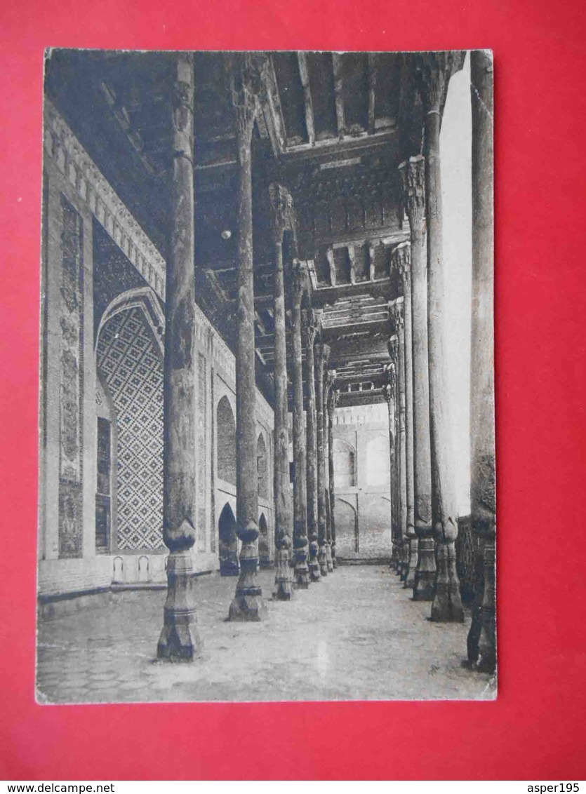 BUKHARA 1929 The Mosque Of Lyab House.  Russian Postcard. - Uzbekistan
