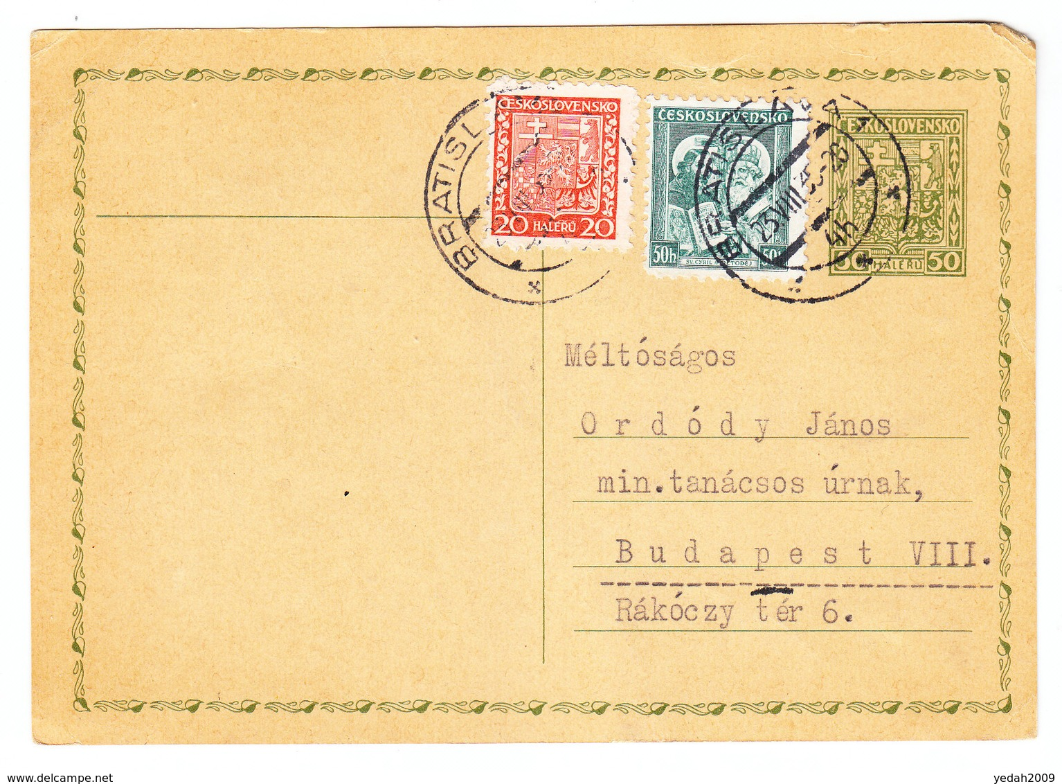 Czechoslovakia BRATISLAVA UPRATED POSTAL CARD TO Hungary 1935 - Tschechoslowakei/CSSR