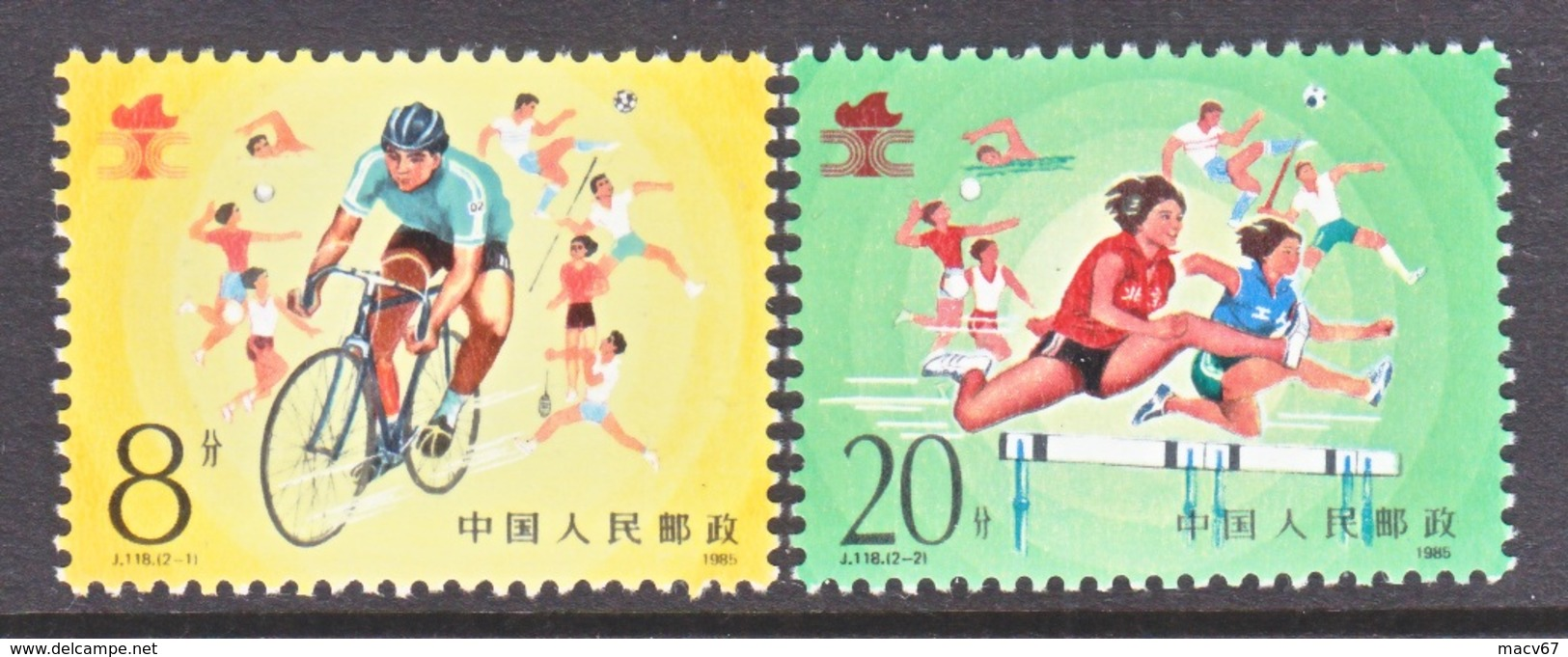PRC  2005-6   **  BICYCLING  WOMEN  HURLERS  SPORTS - 1949 - ... People's Republic