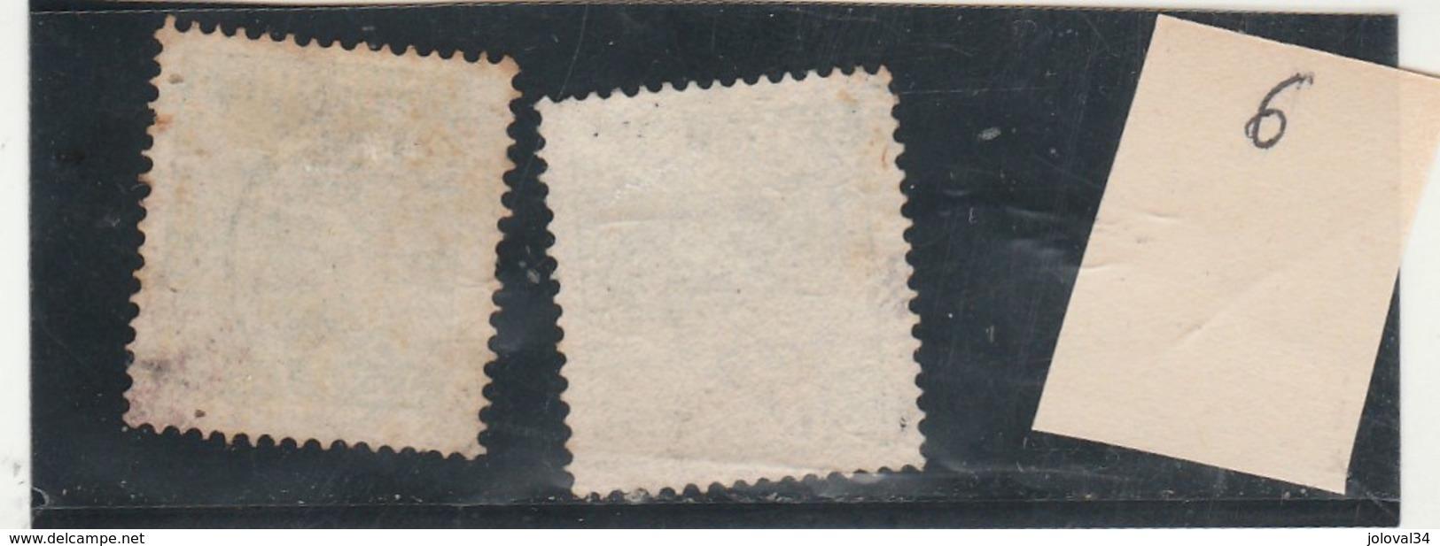 SUEDE -   Yvert N° 6 X 2 Oblitérés - 2 Scan - Suède