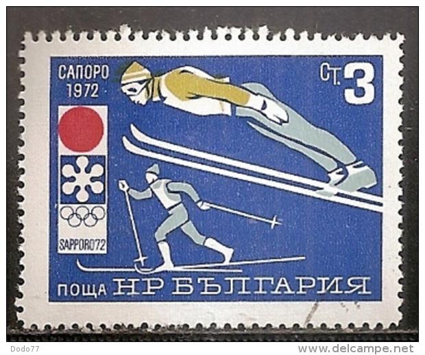 BULGARIE  N°  1893  OBLITERE - Bulgarien