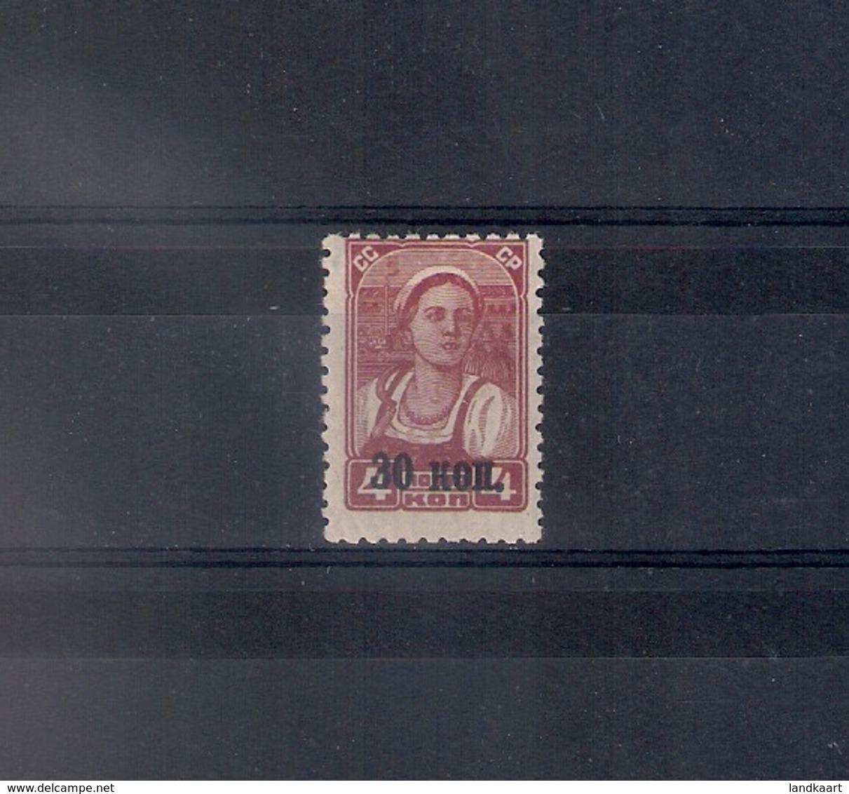Russia 1939, Michel Nr 698Z, No Watermark, MLH OG - Ongebruikt