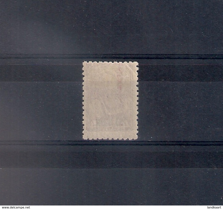 Russia 1939, Michel Nr 698Z, No Watermark, MLH OG - 1923-1991 USSR