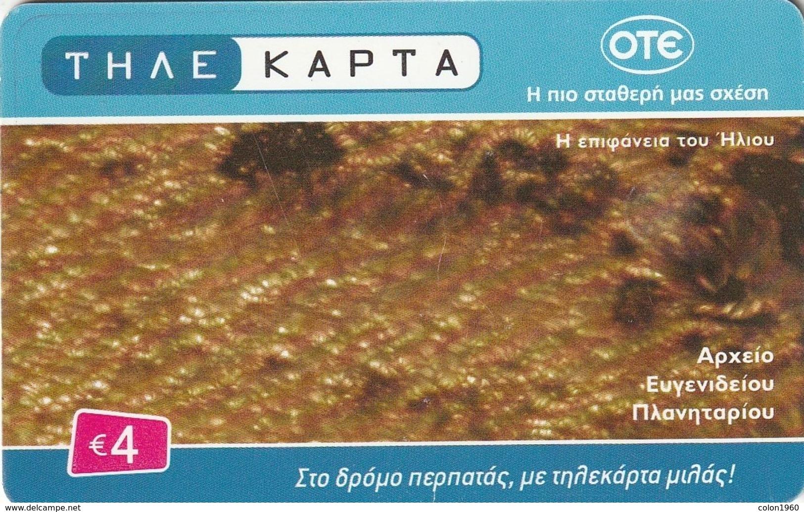TARJETA TELEFONICA DE GRECIA. Planetarium And Space. Planetarium - Sun Surface X2023a (022) - Espacio