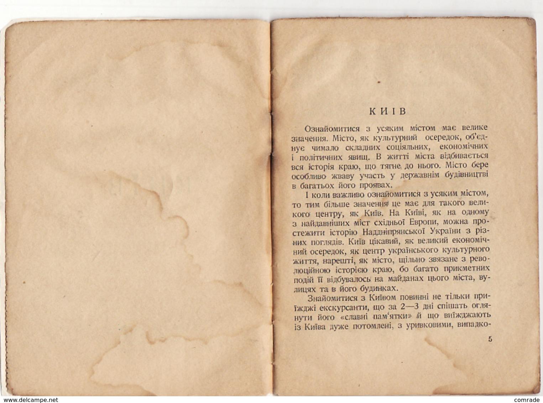 Ukaine Russia, Guide Kiev Bazilevich And Charlemagne - Boeken, Tijdschriften, Stripverhalen