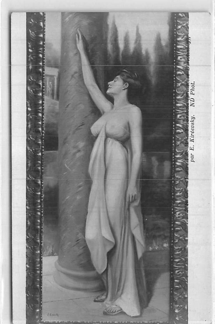 Portrait De Mme Yavonskala Par E. Kireevsky - Tres Bon Etat - Postcards