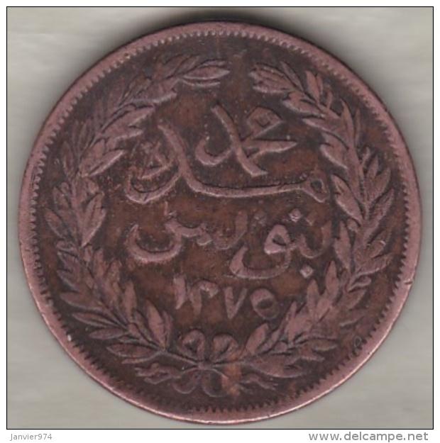 Tunisie Tunis . 2 Kharub AH 1275  .Sultan Abdul Mejid .KM# 134.1 - Tunisie