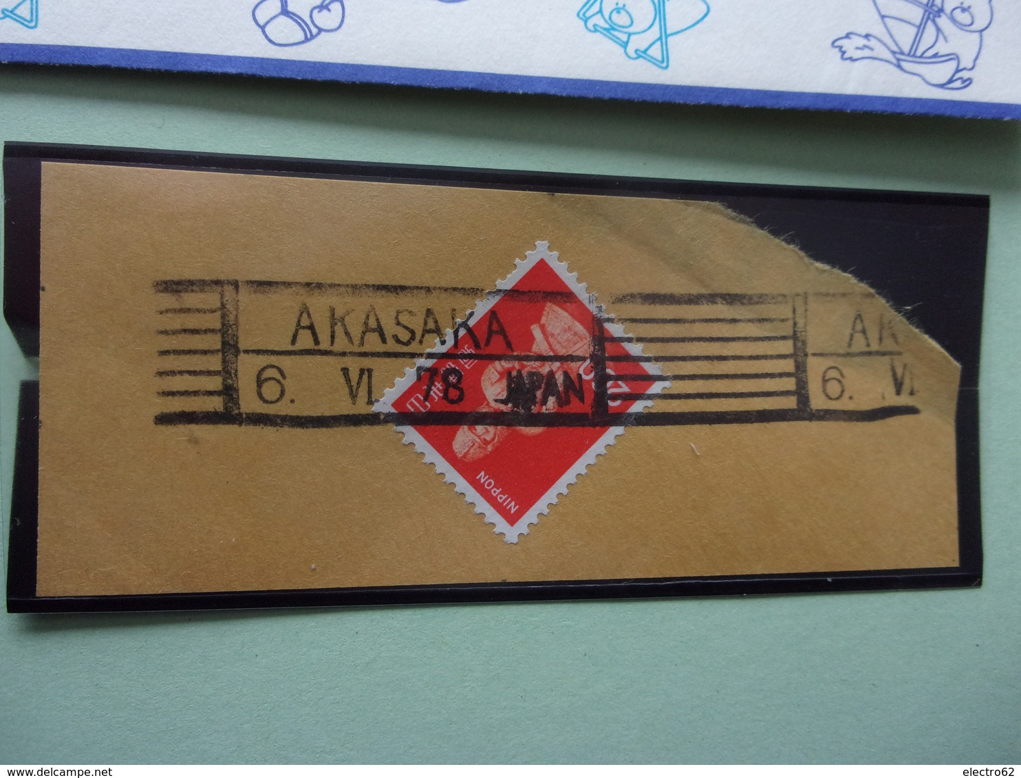 Japon Nippon Japan NANKAI COPORATION Toyo Industrial Co Osaka KAWASAKI BREMENDORI AKASAKA HIGASHINADA - Japon