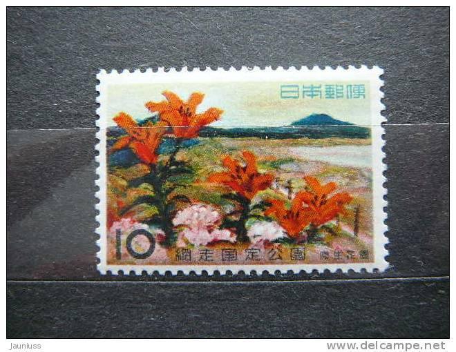 Flowers # Japan # 1960 MNH # Mi. 729 - Unused Stamps