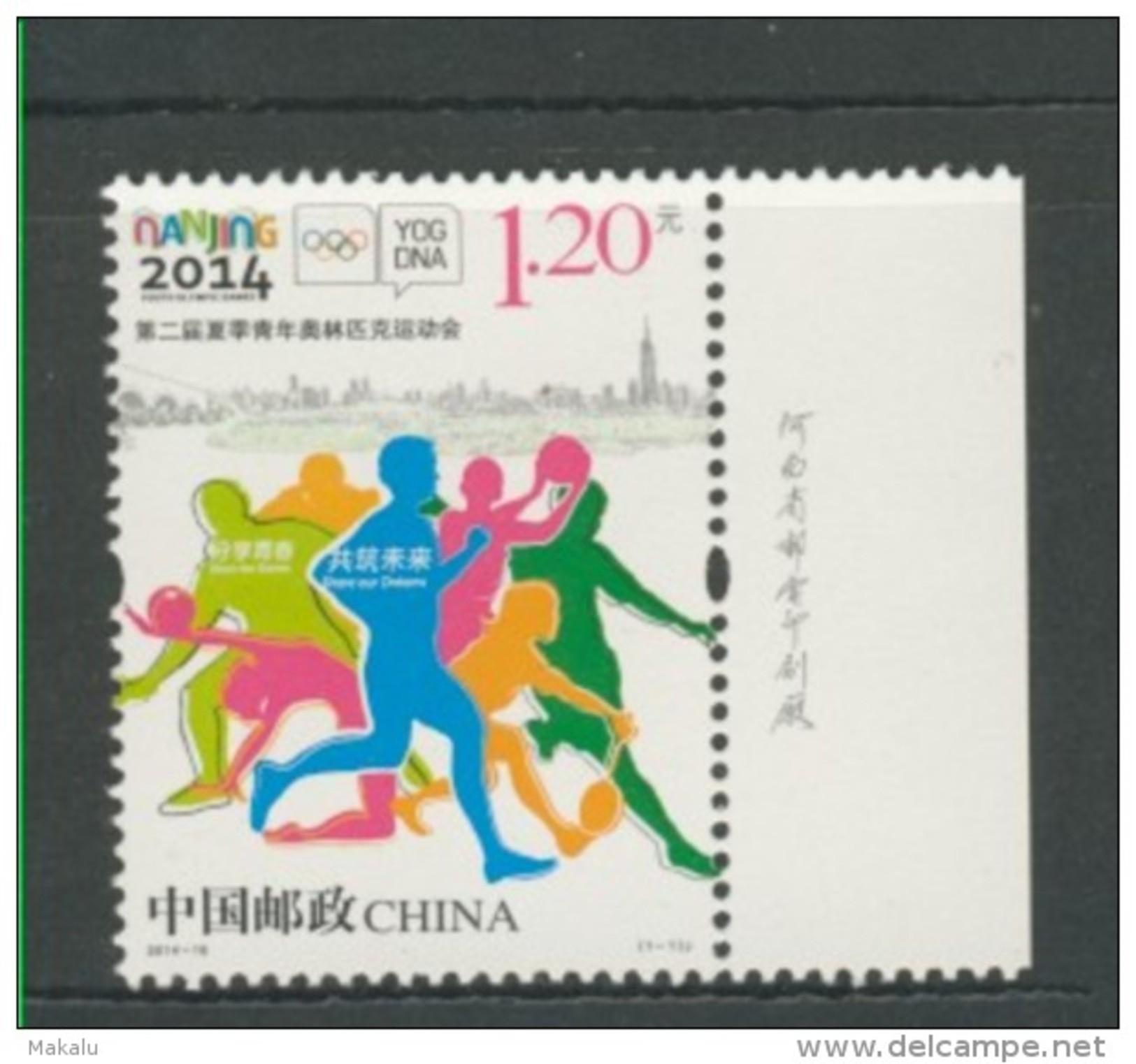 Chine Jo De La Jeunesse (5145) Tennis, Foot, Basket (?) - Summer 2014 : Nanjing (Youth Olympic Games)