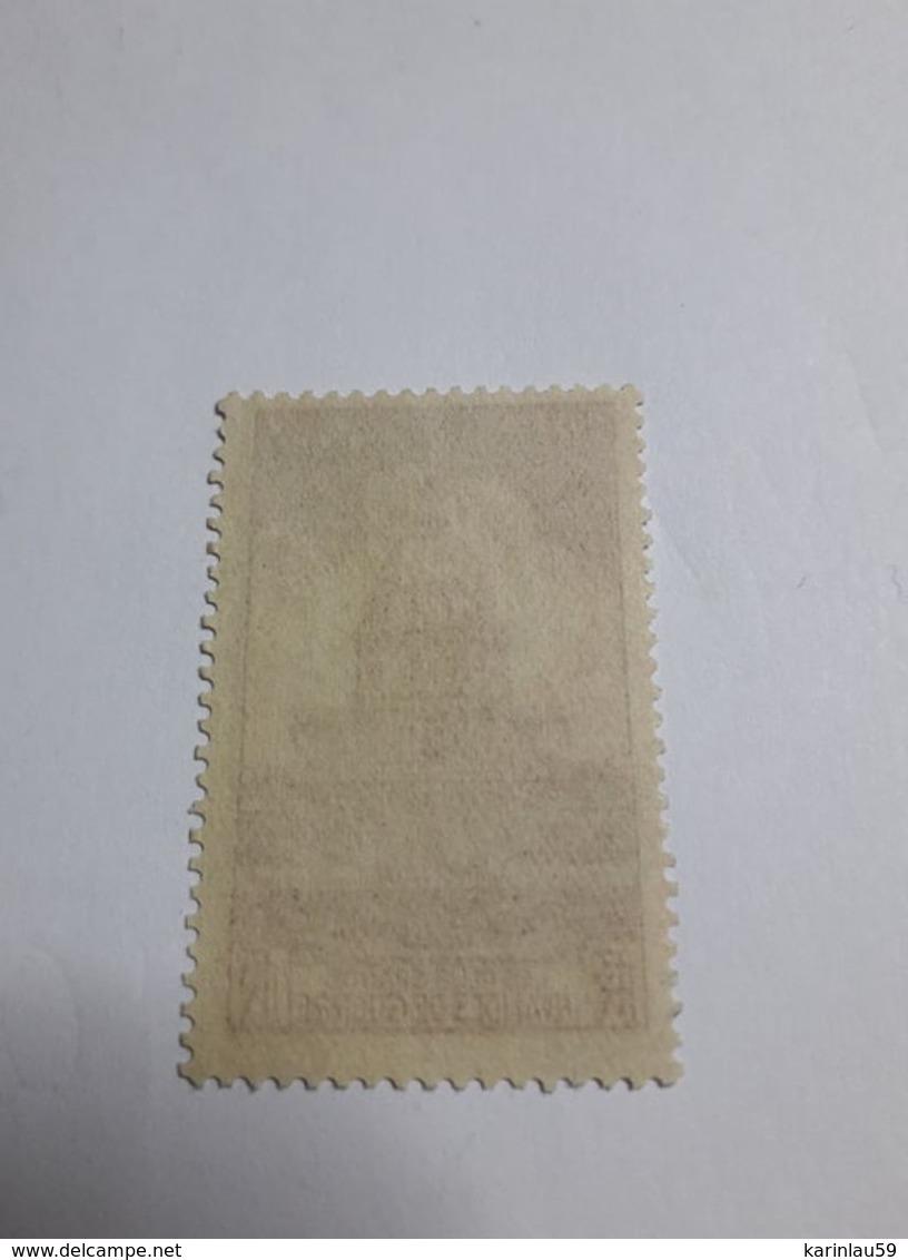 Timbre France 1946 : Pour Les Plus Grand Invalides De Guerre N° 751 Oblitéré - Unused Stamps