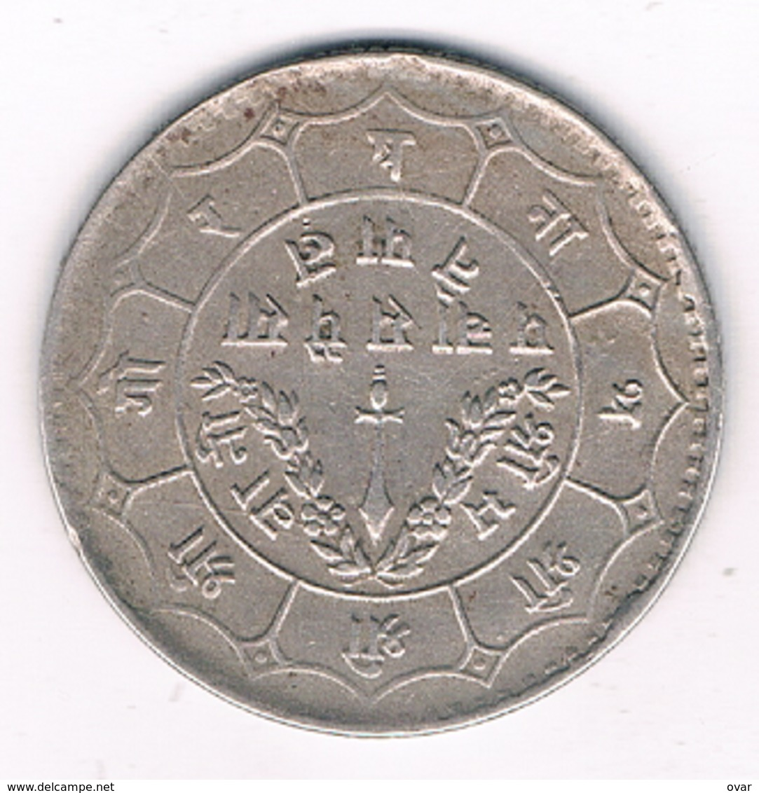 1 RUPEE 1955 NEPAL /1584G/ - Népal