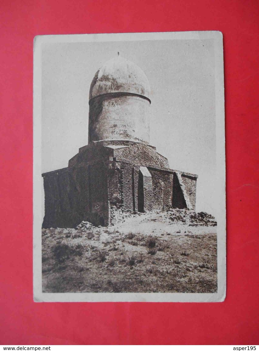 SAMARKAND 1930x Mausoleum CHUPAN-ATA. Russian Postcard - Uzbekistan