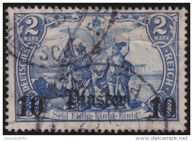 Michel    .    45         .     Stempel  JAFFA   .     O   .              Gebraucht - Deutsche Post In Der Türkei