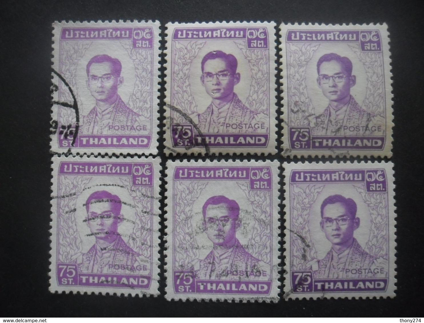 THAILANDE N°607 X 6 Oblitéré - Timbres