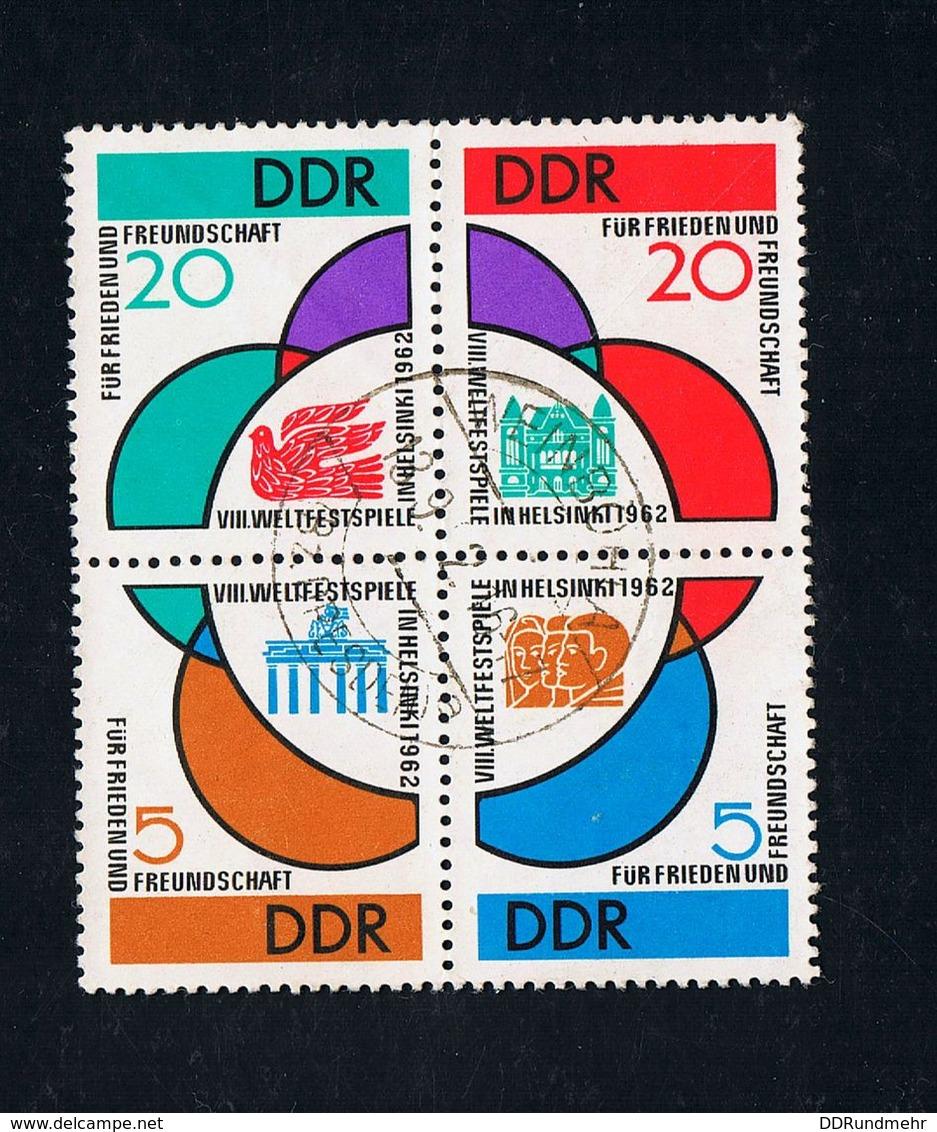 17. Juli 1962, Weltfestspiele Der Jugend Und Studenten Helsinki,Viererblock 901/04 Gestempelt O Siehe Scan - Blocks & Kleinbögen