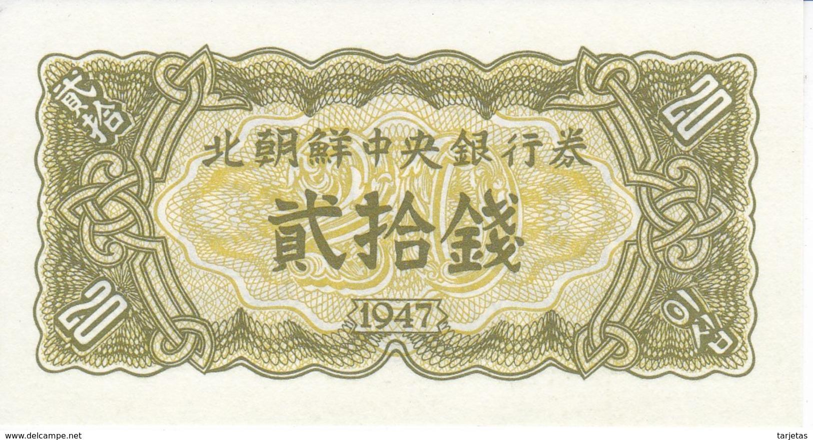 BILLETE DE COREA DEL SUR DE 20 CHON DEL AÑO 1947 (BANKNOTE) SIN CIRCULAR-UNCIRCULATED - Corea Del Norte