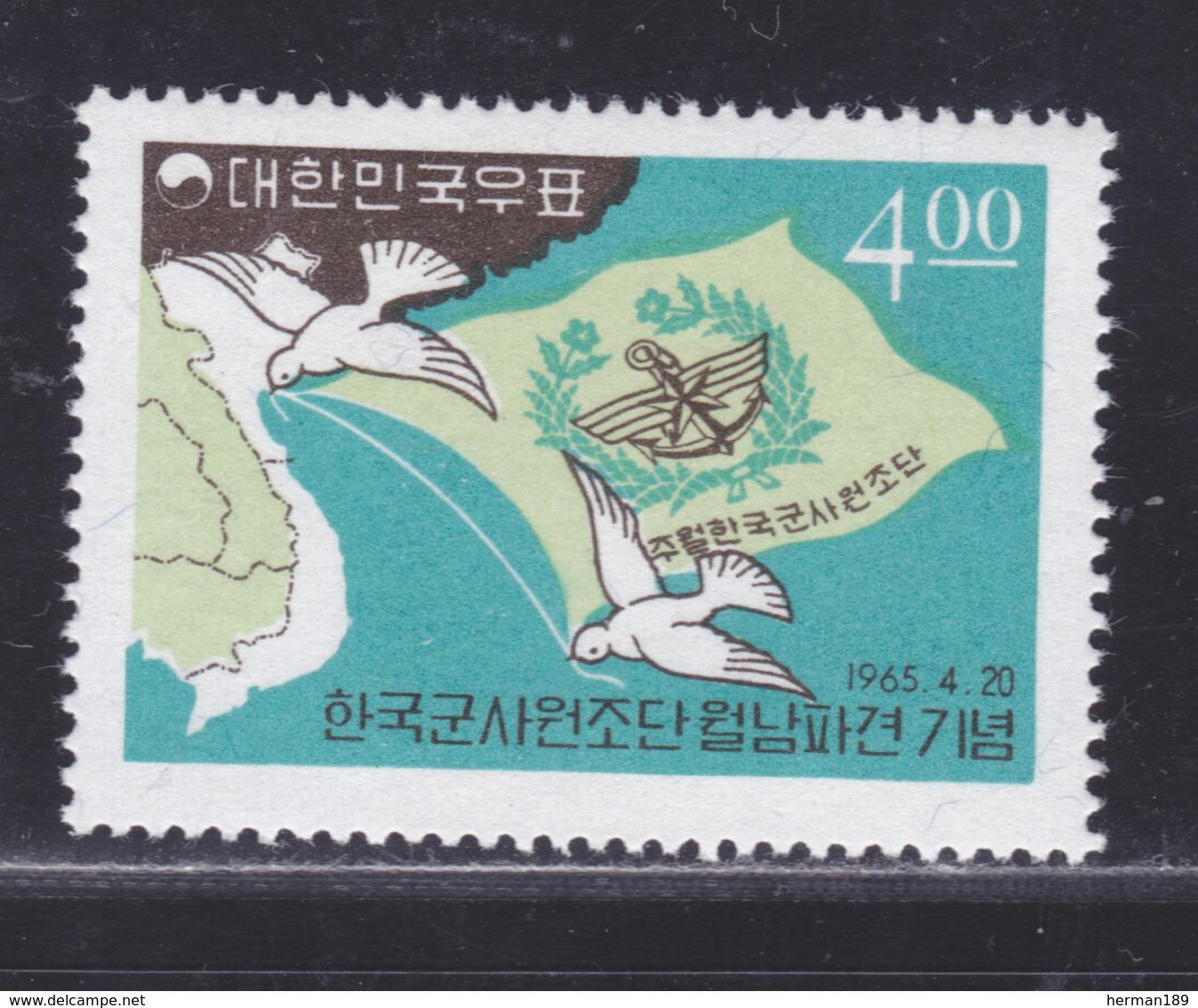 COREE DU SUD N°  374 ** MNH Neuf Sans Charnière, TB (D6065) Aide Au Vietnam - Corée Du Sud