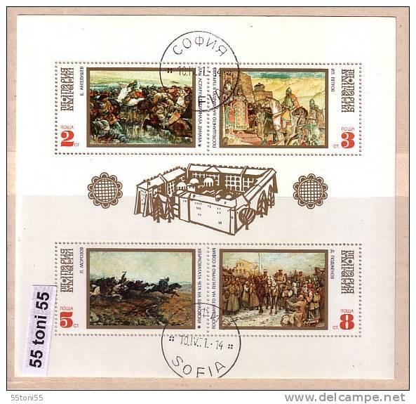 1971 Historical Paintings S/S - Used/oblitere (O) Bulgaria / Bulgarie - Gebraucht