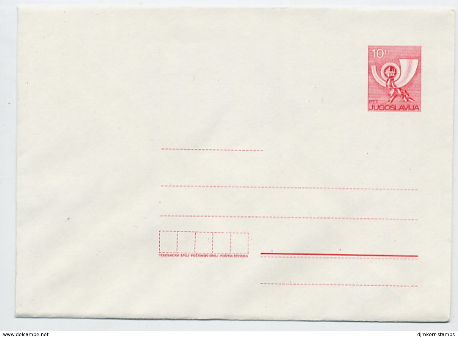 YUGOSLAVIA 1985 Posthorn 10 D. Envelope Format A, Unused. Michel U74A - Ganzsachen