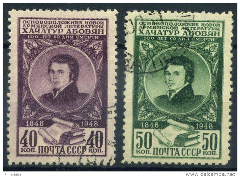 Unione Sovietica 1948 Mi. 1259-1260 Usato 100% Abovyan - 1923-1991 USSR