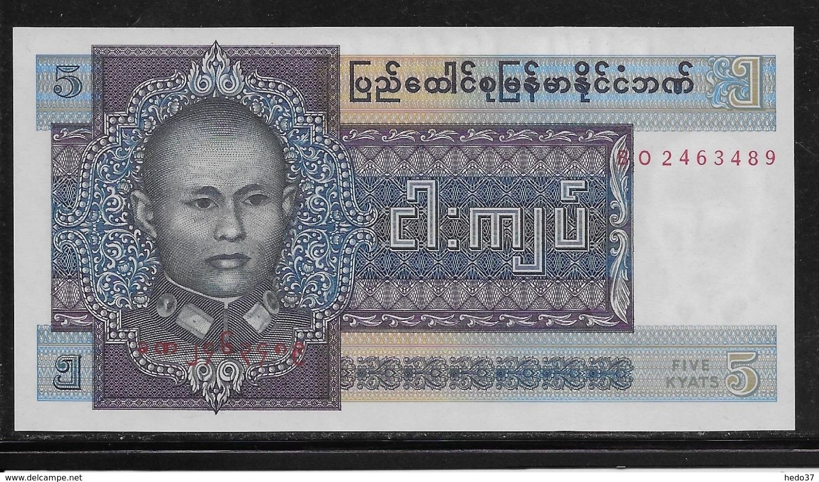 Birmanie -  5 Kyats - Pick N°57 - Neuf - Billets