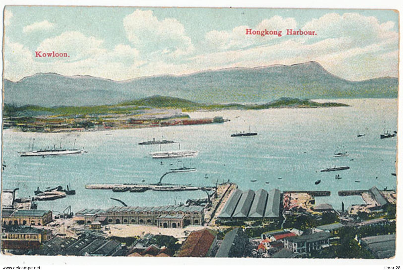 HONGKONG - HARBOUR - KOWLOON - Chine (Hong Kong)