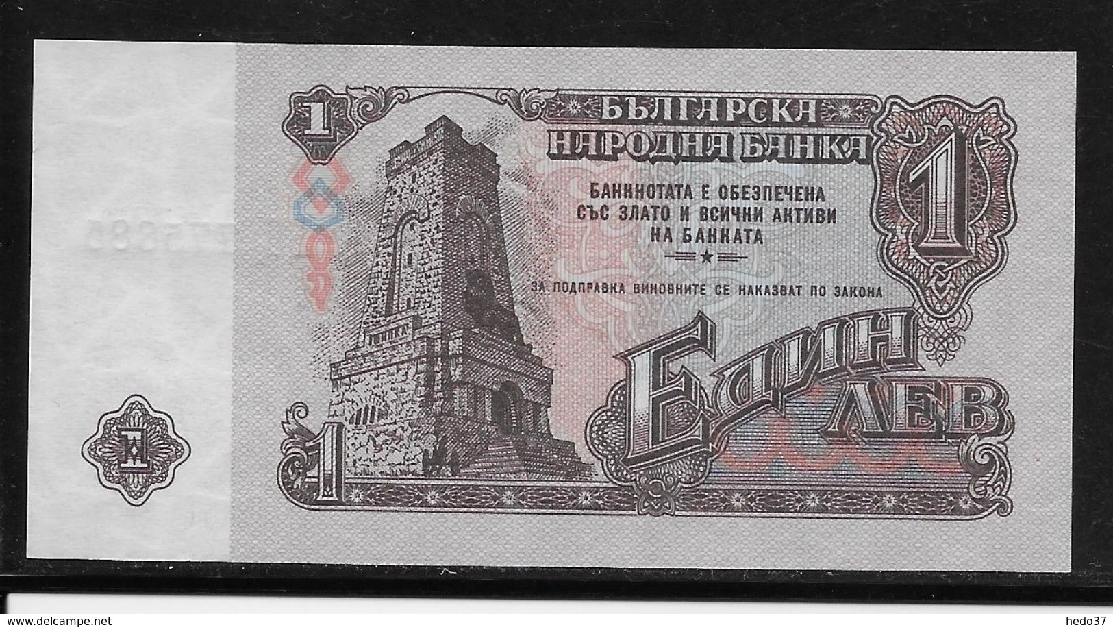 Bulgarie - 1 Leva  - Pick N°88 - Neuf - Bulgarie