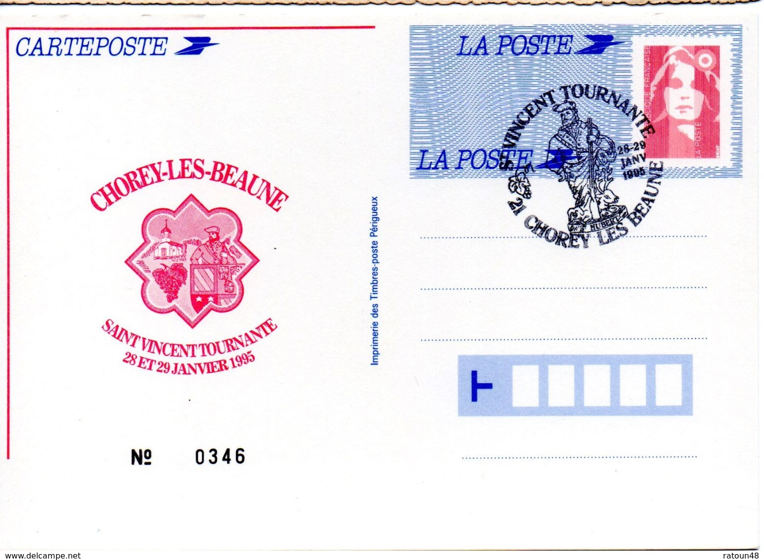 CP Illustrée PAP -cachet Saint Vincent Tournante Les 28/29-01-1995 -21 CHOREY LES BEAUNE - Vins & Alcools