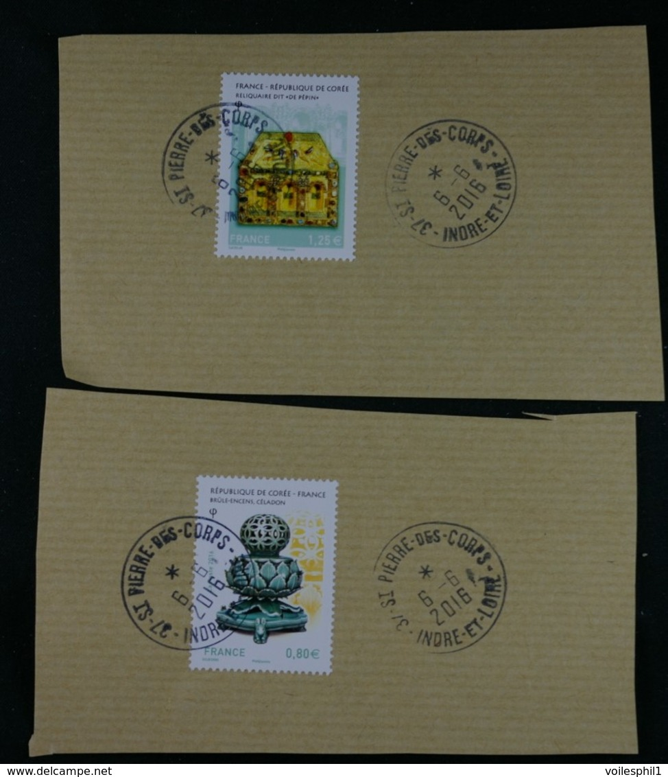5064-5065 France - Corée Oblitéré - Usati