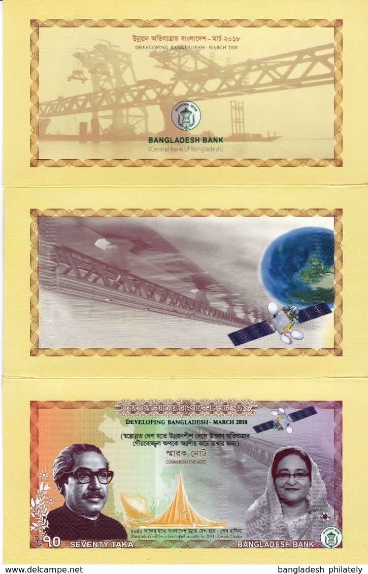 Bangladesh P-New 70 taka UNC /> Commemorative 2018