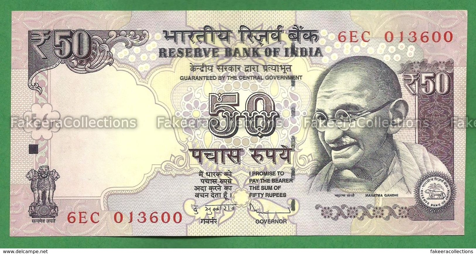 India Inde Indien - 50 Rupees / INR Banknote P-104b(1) - 2013 UNC (Without Letter) D. Subbarao - As Scan - India
